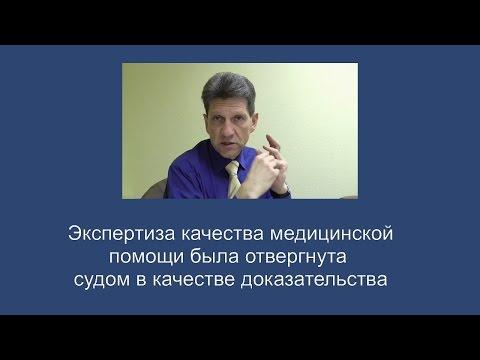 В Ростове-на-Дону задержаны налетчики на букмекерские конторы и автозаправкииз YouTube · Длительность: 51 с