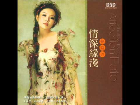 明月夜 - LIU ZI LING - AFFECTION FATE - By : Audiophile Hobbies.