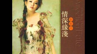 明月夜 - LIU ZI LING - AFFECTION FATE - By : Audiophile Hobbies.