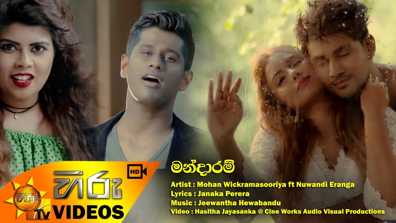 mandaram handawe song video