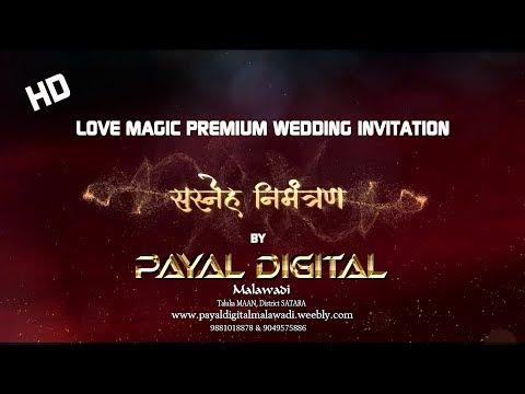 Best Premium Wedding Invitation Love Magic Marathi Version Demo HD