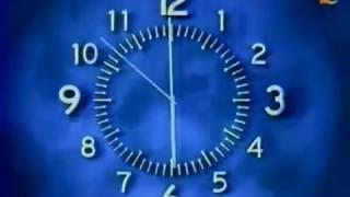 Часы ОРТ 1996 - 2000 со звуком Первого Канала