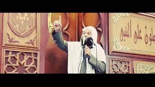 الشيخ محمود هاشم - لا تتعلق بالأشخاص