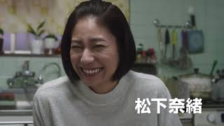 作者の宮川サトシが実体験をつづったエッセイ漫画「母を亡くした時、僕...