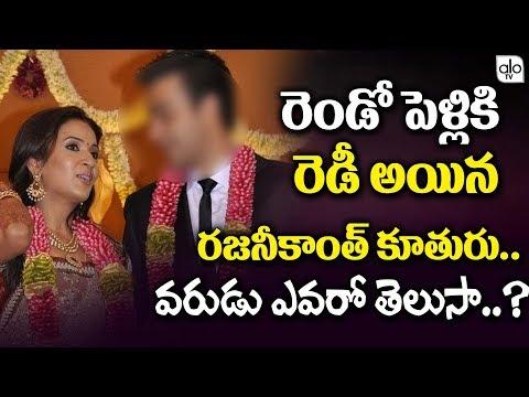 Soundarya Rajinikanth Ready For Second Marriage | Vishagan Vanangamudi | Latest News | Alo Tv
