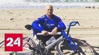 Россиянин Денис Дмитриев выиграл спринт на Кубке Мира по велоспорту