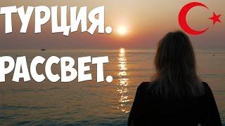 видео Правда про отель Alva Donna Exclusive Hotel & Spa 5* Белек, Турция