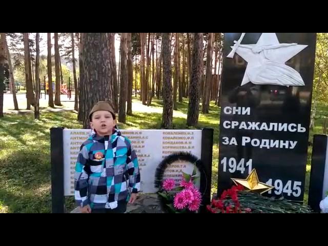 Изображение предпросмотра прочтения – ПавелАртёмчик читает произведение «Приходят к дедушке друзья» В.А.Степанова