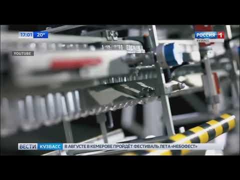 Директор кузбасской фирмы скрыла от государства 6 миллионов рублей