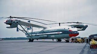 САМЫЙ БОЛЬШОЙ ВЕРТОЛЕТ НА ПЛАНЕТЕ! #3(Видео посвящено самому большому вертолету на планете! Ми-26 — советский тяжелый многоцелевой транспортный..., 2016-05-03T15:06:15.000Z)