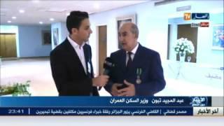 هذا ما قاله وزير السكن عبد المجيد تبون عن الكاميرا الخفية رانا حكمناك