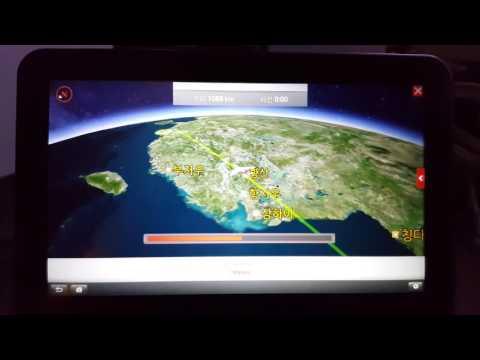 Asiana Airline A380 Monitor Graphics Icheon(ICN) to Hongkong(HKG) 아시아나항공 인천에서 홍콩까지 항로 모션그래픽