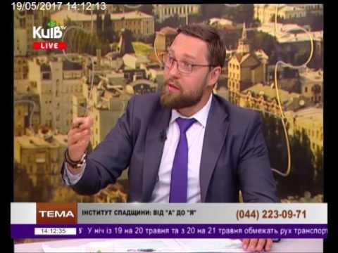 Телеканал Київ: 19.05.17  Громадська приймальня 14.00