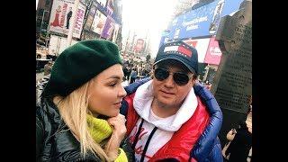 Наталья Варвина с мужем прилетели в Нью Йорк ))
