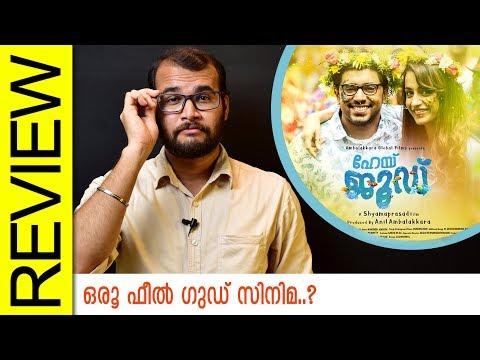 Hey Jude Malayalam Movie Review by Sudhish Payyanur | Monsoon Media