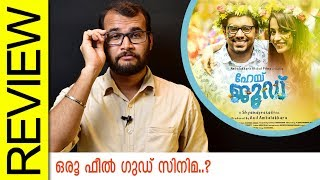 Hey Jude Malayalam Movie Review by Sudhish Payyanur | Monsoon Media