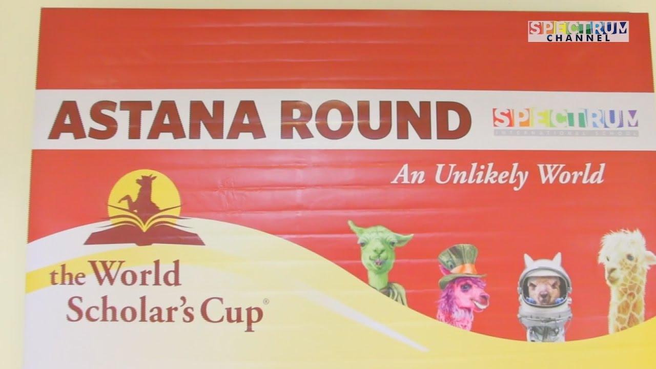 world scholar 39 s cup