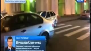 Смотреть видео Санкт Петербург  Стрельба в центре с криками «Аллах, акбар!»  Последние новости онлайн