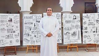 Celebrating UAE50 with Abdulla Lutfi | Etihad
