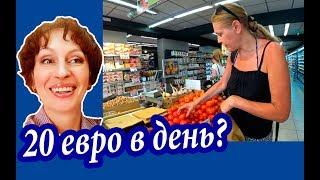Греция или Черногория. ГДЕ ДЕШЕВЛЕ? Сравним Цены На Крите и Цены В Черногории