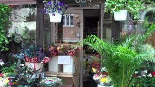 BX Garden Florist (Mt. Carmel Florist) inside small