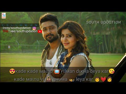 Sakhiya New Song/kade Kade Menu Ghuma Liya Kar/kade Kade Menu Filma Dikhya Kar By Maninder Buttar