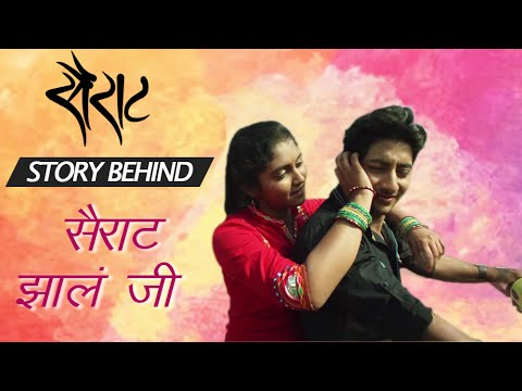 Sairat | Story Behind Song Sairat Jhala Ji | Ajay Atul Songs | Marathi Movie 2016