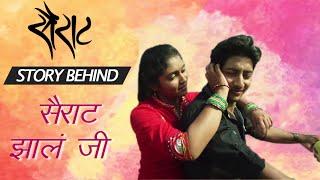 Download Hindi Video Songs - Sairat   Story Behind Song Sairat Jhala Ji   Ajay Atul Songs   Marathi Movie 2016