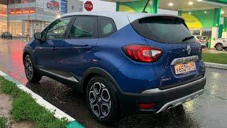 Renault Kaptur 2020 + под нагрузкой, трасса и замер мощности