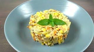 Вкусный Праздничный Салат с Куриной Печенью