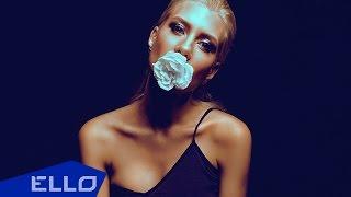 Алина Палий - Тримай мене
