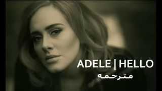 اغنية Adele   Hello  مترجمة
