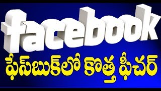 Facebook Has New Translation Technique | Eyetv Entertainments