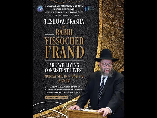 Rabbi Frand Teshuva Drasha