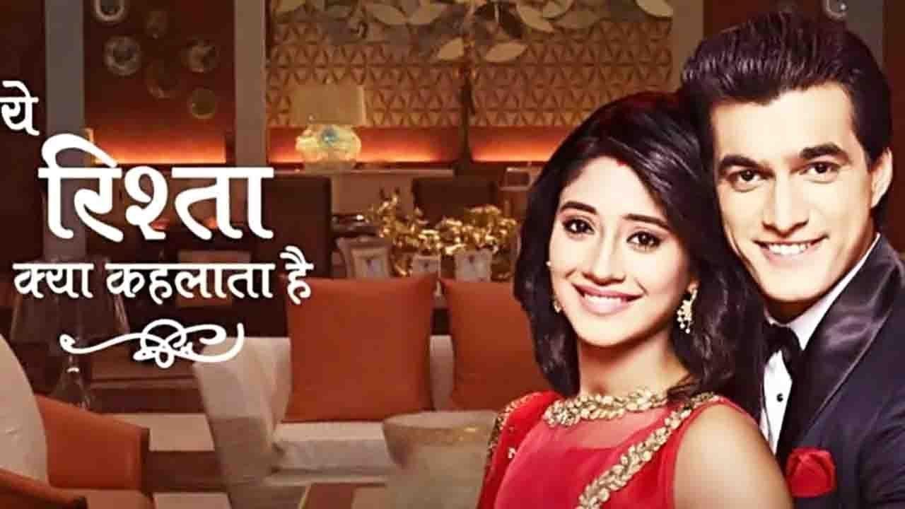 Yeh Rishta Kya Kehlata Hai - Upcoming Episode - 2nd September 2019
