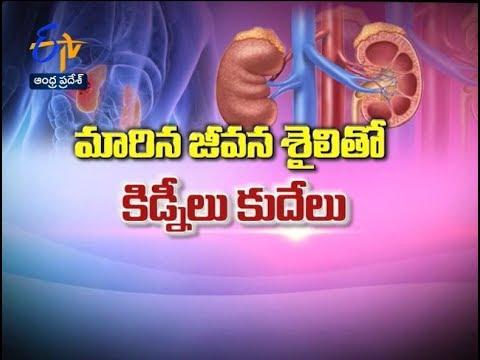 Life style and Kidney Problems | Sukhibhava | 31st July 2017 | ETV Andhra Pradesh