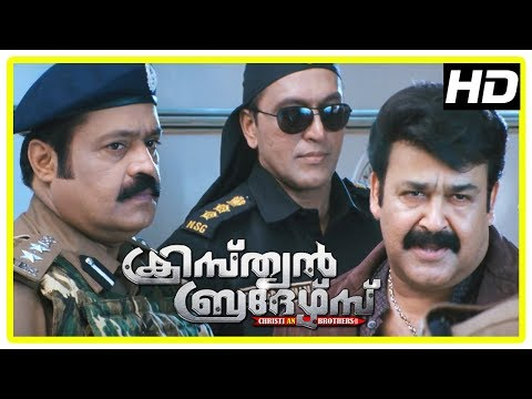 Christian Brothers Movie | Best Of Suresh Gopi Scenes | Mohanlal | Sarath Kumar | Dileep | Kaniha