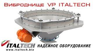 Обзор Виброднище VP ITALTECH
