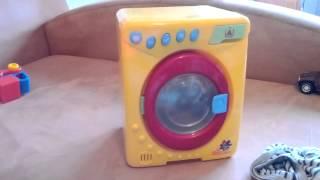 видео Игрушечная детская стиральная машина