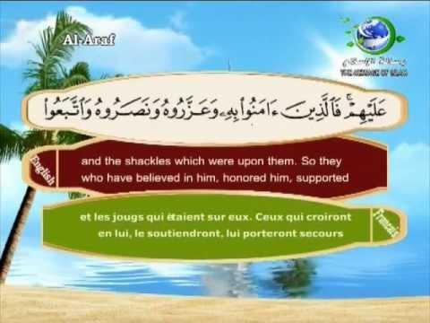 Surat Al-Araf-Sheikh mustafa al-lahoni