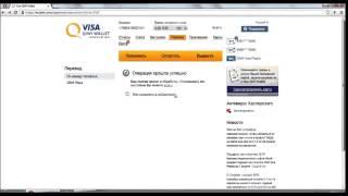 Быстрый заработок денег на КИВИ кошелёк