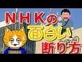 【艦これボーカル】 帝國交響楽団 - 終焉の太陽 - YouTube