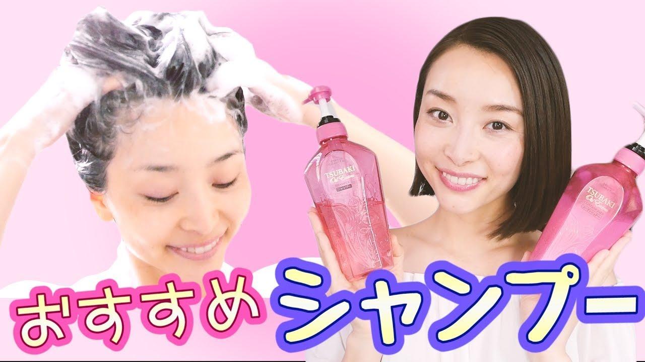 進化がすごい☆髪の水分を調節できるシャンプー!!【梅雨におすすめ】