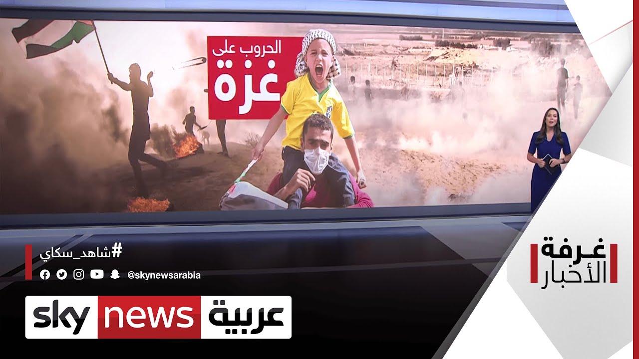 جولات عدّة من التصعيد بين غزة وإسرائيل في السنوات الماضية | #غرفة_الأخبار  - نشر قبل 8 ساعة