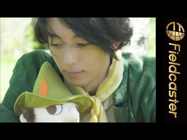 【インスタ動画】高橋一生、スナフキンを語る