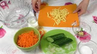 Простой и вкусный салат/// Рецепт салата на каждый день