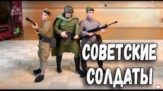 видео Игрушки солдатики купить, наборы солдатиков и наборы Армия