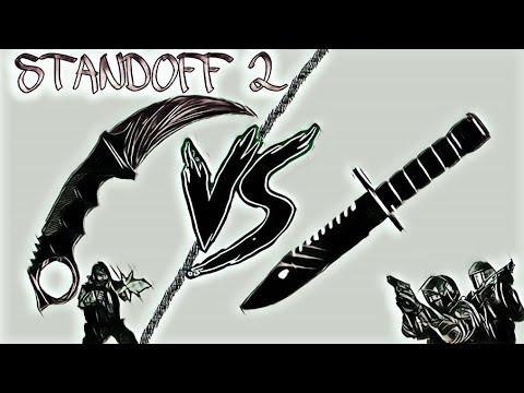 KARAMBIT VS M9 BAYONET!!! |STANDOFF 2|