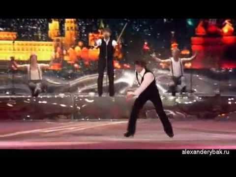 Alexander Rybak - Котик / Kotik (Official Music Video)