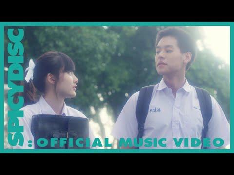 ณฐพล ศรีจอมขวัญ Feat. นะ Polycat - The Diary   (OFFICIAL MV)